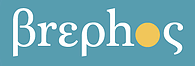 Brephos